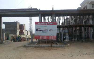 Rangoli Greens - 21/01/15